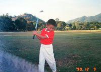 Pro Mann , age 7 years